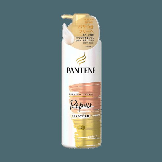 Product Detail - P&G PANTENE Premium Damage Repair Treatment 500g - image 0