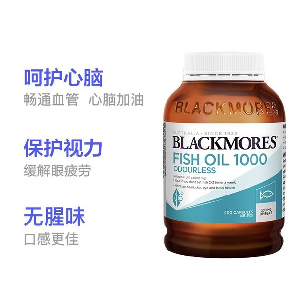 Product Detail - BLACKMORES Fish Oil 1000mg 400 capsules - image 1