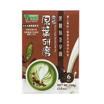 台湾世家 究极原叶研磨黑糖抹茶拿铁 6包入