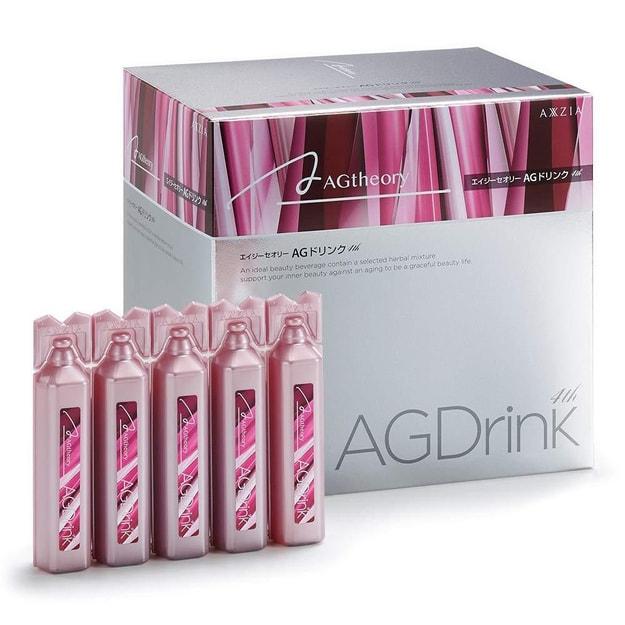 商品详情 - 【日本直邮】晓姿 AXXZIA AG 效期最新  抗糖口服加量加强版 25ml*30支(只发新版第五代抗糖液) - image  0