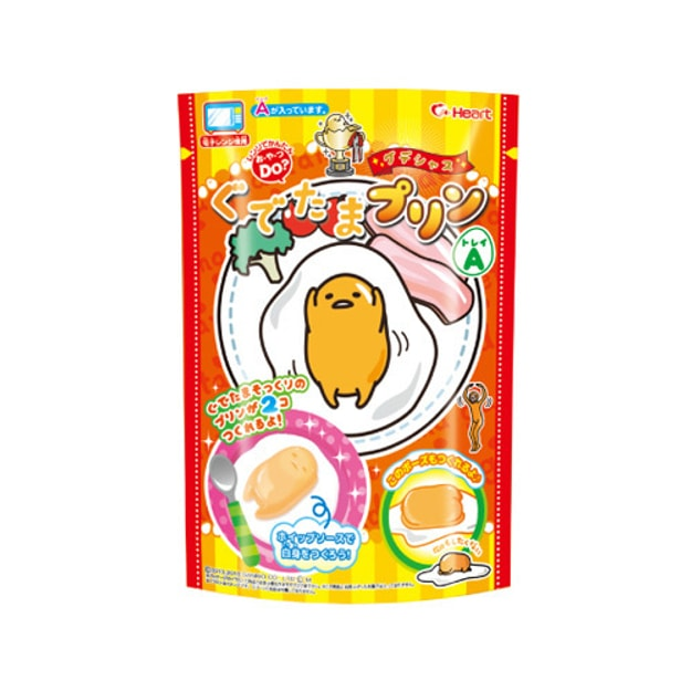 HEART SAN-X Gudetama Pudding Making Kit 14g