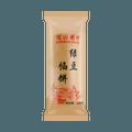 【亚米独家】过山老村 绿豆馅饼 128g 地方特色小吃 经典美味