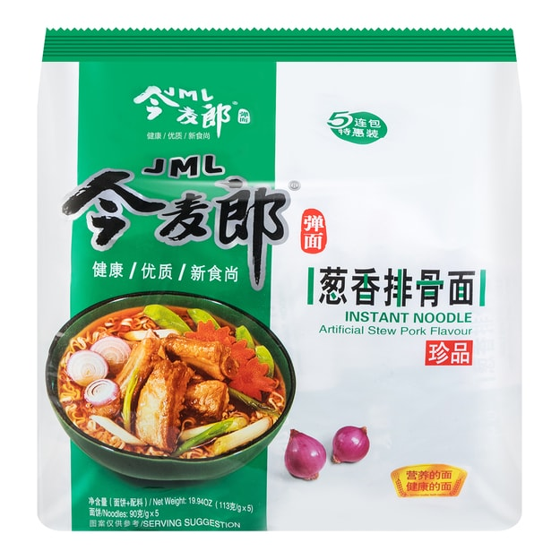 Product Detail - JINGMAILANG Green Onion Pork Chop Instant Noodle 5packs - image 0