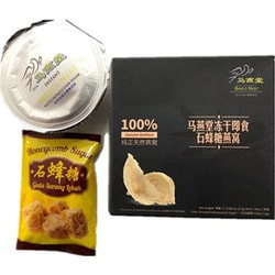 Malaysia DFM Freeze Dried Instant Bird Nest with Honeycomb Sugar 18g gift case