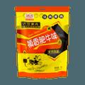 【童年回忆】禛香肥牛 素肉 158g