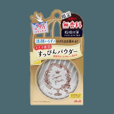 日本CLUB 出浴素颜美白保湿护肤蜜粉饼 #无香 26g COSME大赏受赏