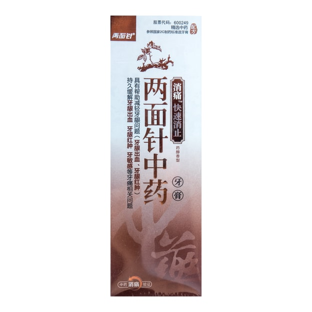 Product Detail - LIANG MIAN ZHEN Maximum Gum Relief for Toothache & Gum Swelling Toothpaste 110g - image 0