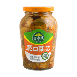 JI XIANG JU Crunchy Vegetables Core 426g