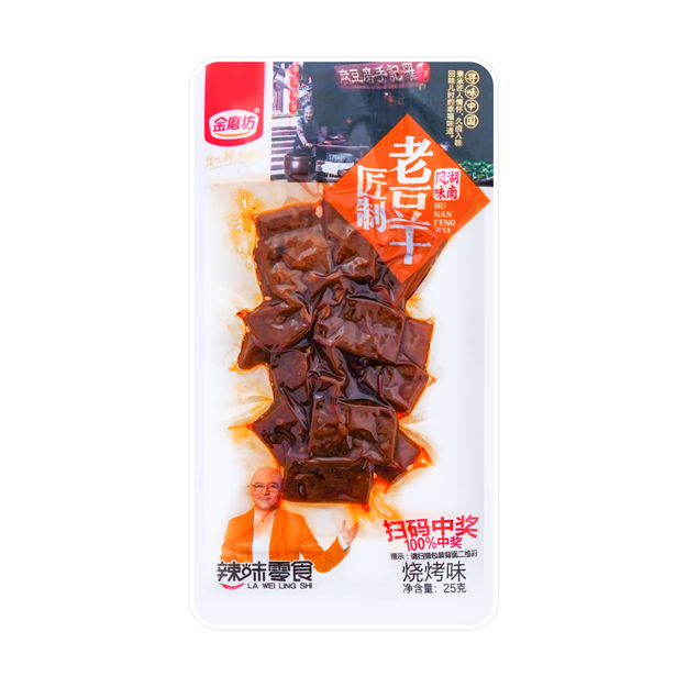 Product Detail - Dried Bean Curd Snacks Barbecue Flavor 25g - image  0