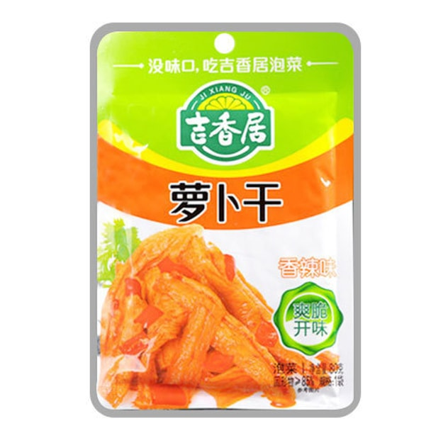 Product Detail - JIXIANGJU Spicy Pickled Radish 80g - image 0
