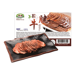 CHUNWEI KITCHEN Spicy Beef Shank 170g USDA Certified