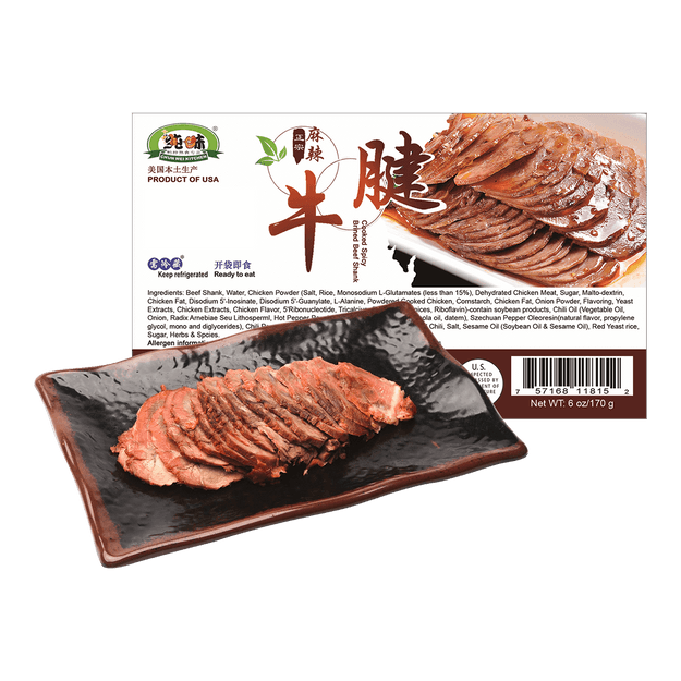 Product Detail - CHUNWEI KITCHEN Spicy Beef Shank 170g USDA Certified - image 0
