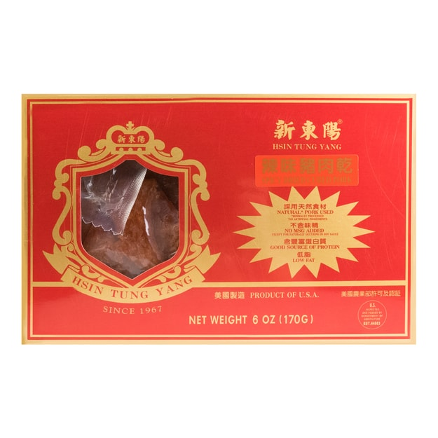 Product Detail - HSINTUNGYANG Hot Dried Cured Pork 170g USDA Certified - image 0