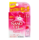ROHTO Nano Eye Clearshot Eye Drops 6ml