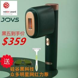 JOVS Depilator Skin Softener Freezing point laser lip hair magic device Bikini bottom armpit hair machine