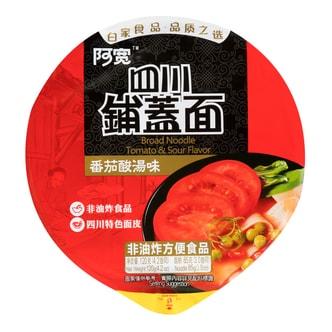 白家陈记 阿宽四川铺盖面 番茄酸汤味 碗装 120g