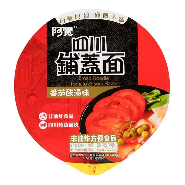 商品详情 - 白家陈记 阿宽四川铺盖面 番茄酸汤味 碗装 120g - image  0
