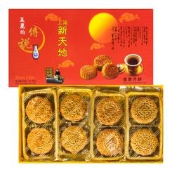 XINTIANDI Pure Lotus Paste Mooncake 400g