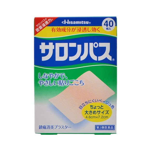 Product Detail - SALONPAS Compress Large Size 40sheets - image 0