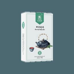 泾渭茯茶 四季系列 热烈浪漫之夏茶茶块 50g