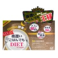SHINYAKOSO Late Night Meal Diet Gold 30 Days 5tablets×30bags