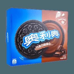 OREO Sandwish Biscuit Chocolate Flavor 466g