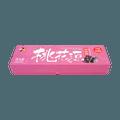 三日月 桃花源 阿胶糕(玫瑰蔓越莓) 150g