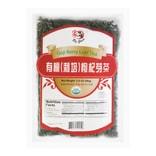家乡味 有机枸杞芽茶 80g USDA认证