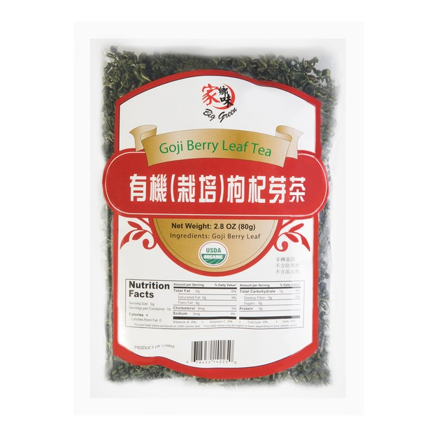 商品详情 - 家乡味 有机枸杞芽茶 80g USDA认证 - image  0