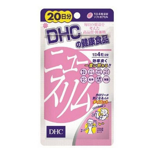 商品详情 - 【日本直邮】日本DHC 轻盈元素 新型热控瘦身素 20日 80粒 - image  0