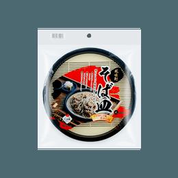 日本 Pearl 金属 日式荞麦面塑料餐具 圆形 日本制造