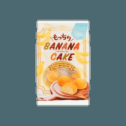 日本TODAYA 日式香蕉蛋糕 120g