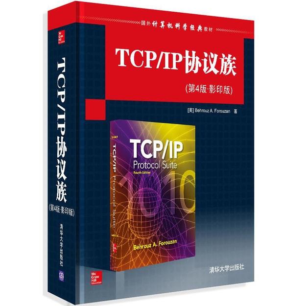 商品详情 - 国外计算机科学经典教材:TCP/IP协议族(第4版·影印版) - image  0