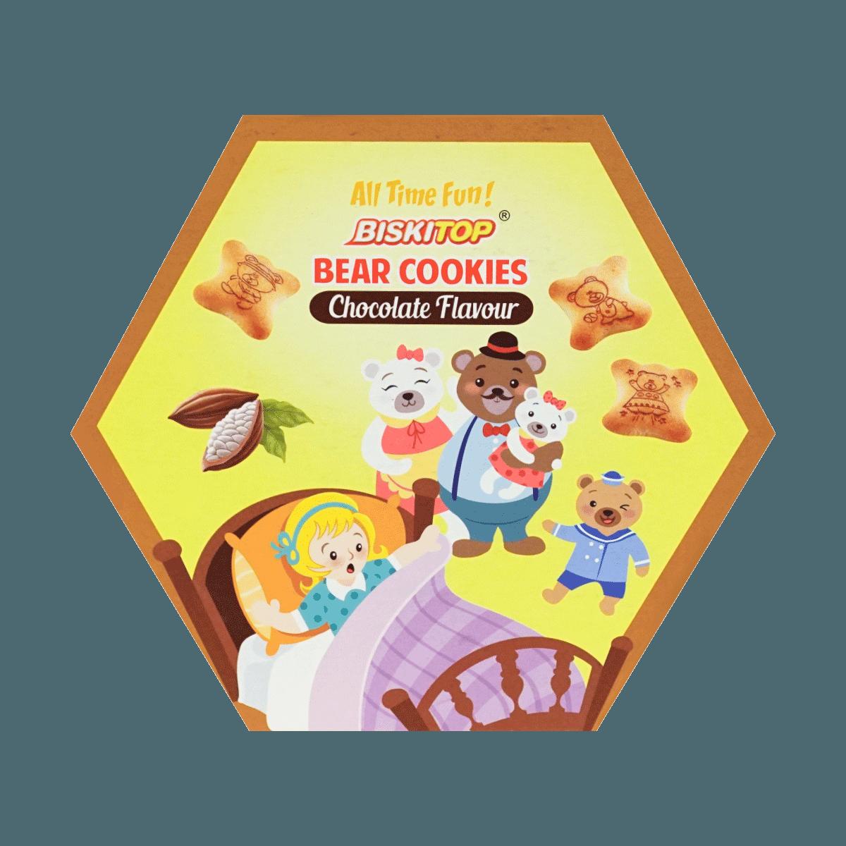 Yamibuy.com:Customer reviews:BISKITOP Cookies Chocolate Flavor 5pk