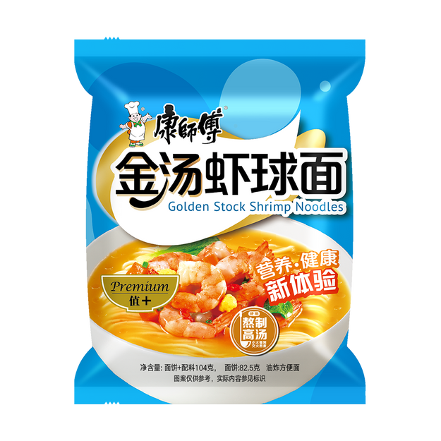Product Detail - MASTER KONG Golden Stock Instant Noodle 104g - image 0