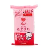 [日本直邮] 日本SARAYA莎罗雅 亲皙婴儿天然植物性无添加洗衣皂 110g
