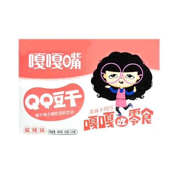 商品详情 - 嘎嘎嘴 风味QQ豆干 麻辣味 25g×20包入 - image  0