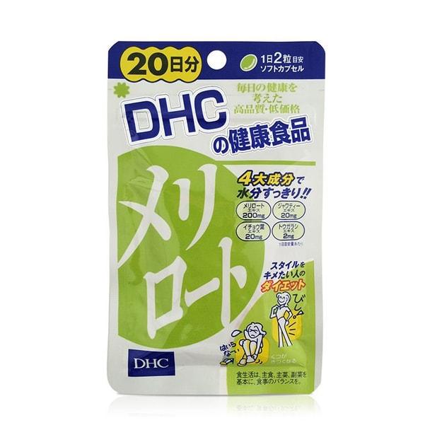 Product Detail - DHC Melilotus Officinalis Leg Slimming 40Grains - image 0