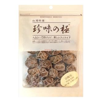 台湾珍味の极 话梅皇 100g