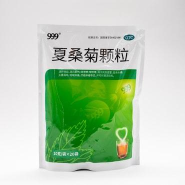 999 Xiasangju Granules 10g*20bags
