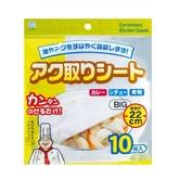 日本KOKUBO小久保 魔力厨房吸油纸/吸油棉/煮汤煲汤吸油纸巾/隔油膜/滤油纸 10片入