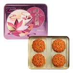 HONG KONG MAXIMS Red Bean Paste Mooncake With 2 Egg Yolks 4pc