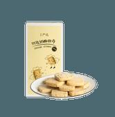 【中国直邮】网易严选 切达奶酪曲奇 (180g)