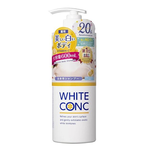 商品详情 - 日本 WHITE CONC 身体美白沐浴乳 600ml - image  0