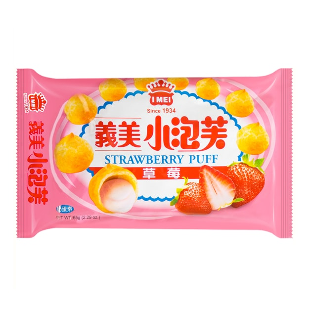 Product Detail - IMEI Strawberry Puff 65g - image 0
