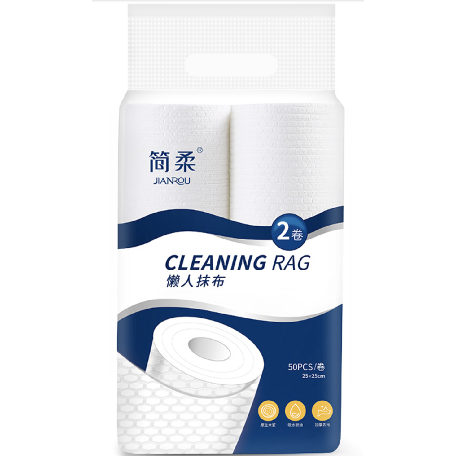 Yamibuy.com:Customer reviews:JIANROU One Time Use Disposable Wiping Cleaning Cloth 50 pieces