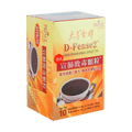 D-Fense2 Concentrated Herbal Extract Tea