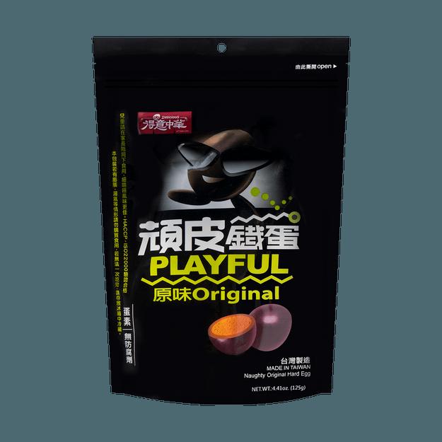 商品详情 - 台湾得意中华 顽皮铁蛋 原味 125g - image  0