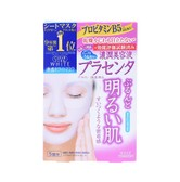 KOSE beauty face mask Placenta