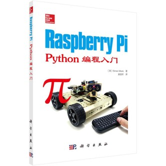Raspberry Pi:Python编程入门